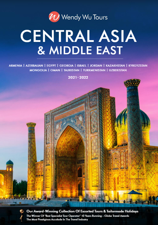 Digital Brochure for Wendy Wu Tours - Central Asia and Middle East