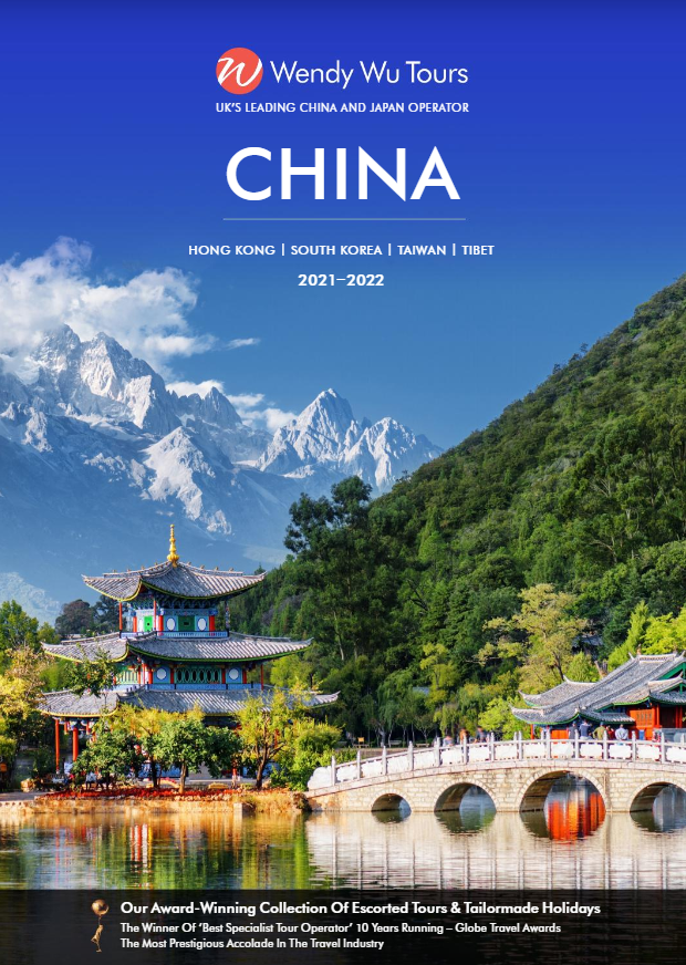 Digital Brochure for Wendy Wu Tours - China