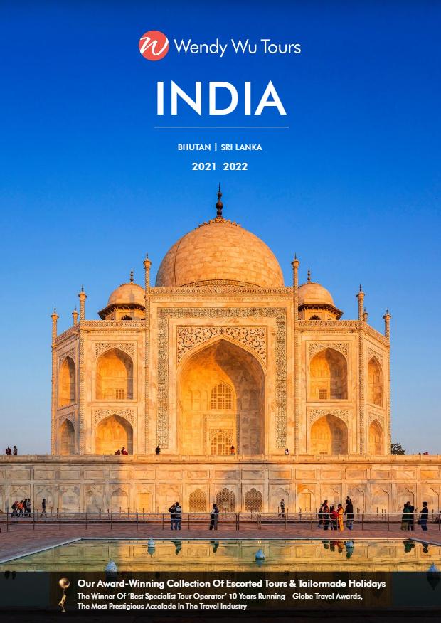 Digital Brochure for Wendy Wu Tours - India